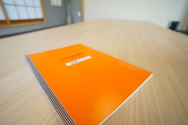 こちらはみんなの連絡帳。交換日記みたいだね。