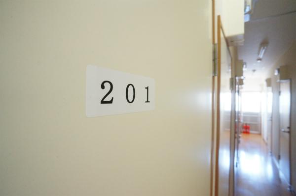 次は201号室です。