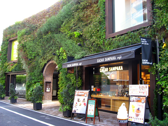 バレンタインシーズンに恋人と行きたい、東京で絶品チョコが食べられる3つのお店