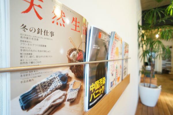 カフェタイムを楽しむための雑誌も置かれています。