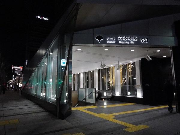 上京してから間違えがちな、「違う名前なのに同じ駅」「乗り換えが面倒な駅」を知っておこう