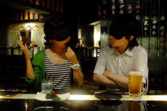 暗闇が人の心を豊かにする 日本人と闇の深く幸せな関係