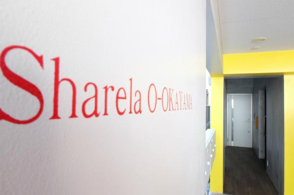 こちらはハウスプレート。Sharela O-OKAYAMA.