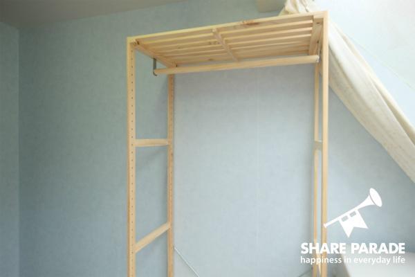 木製の収納ラックもあります。お部屋毎に収納タイプが違うので、いろいろ見て見てください。