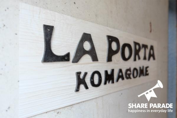 ハウスプレート『LA PORTAKOMAGOME』。