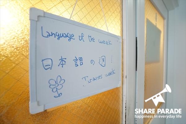 英語の日と日本語の日があるようです。