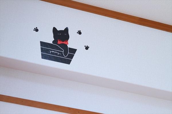 テーマは「猫がいる家」。