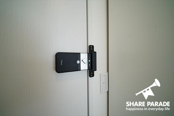 お部屋のセキュリティーもばっちり。