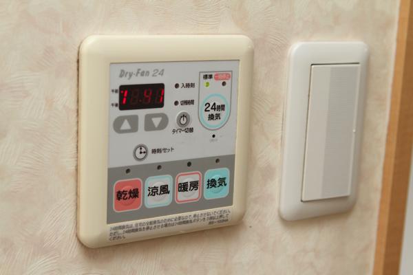お風呂場で乾燥機能も使えちゃう。