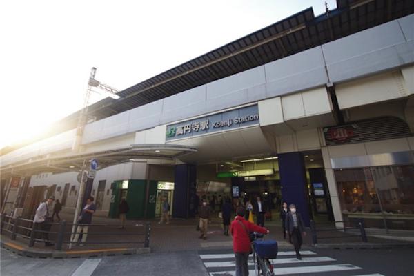 最寄りは個性豊かな街、高円寺。