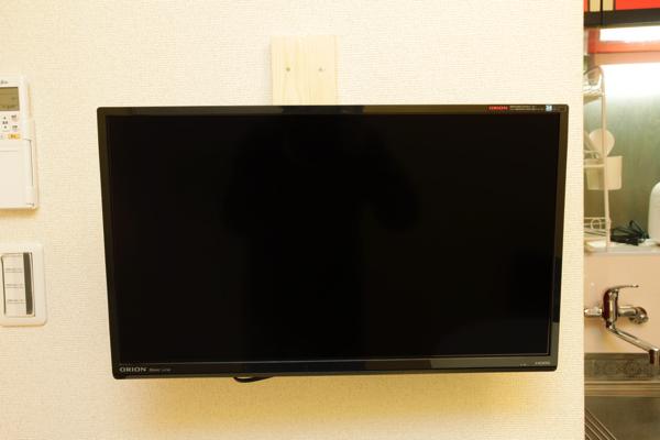 テレビがあります。