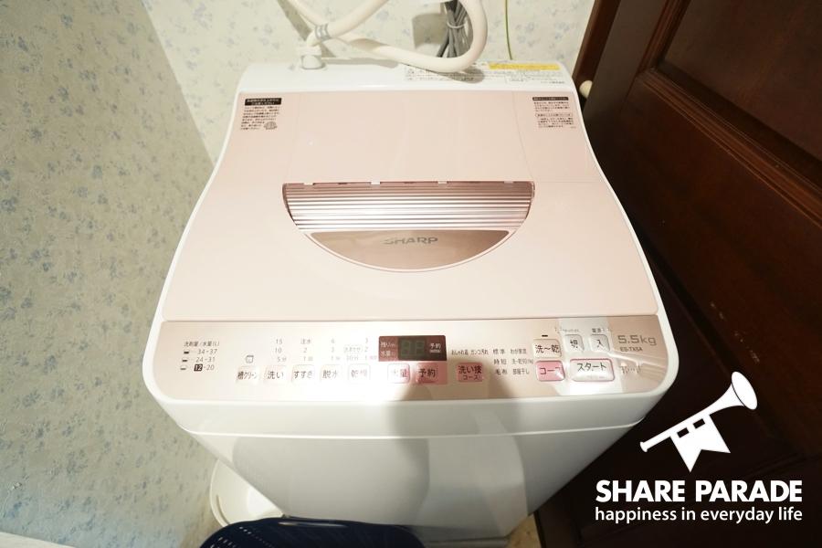 大きな洗濯機があります。