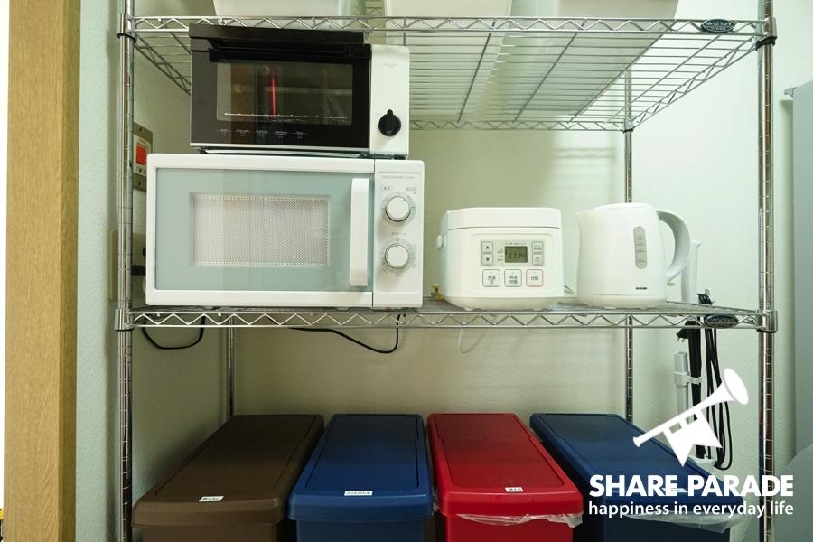 調理家電も一通り備わっています。