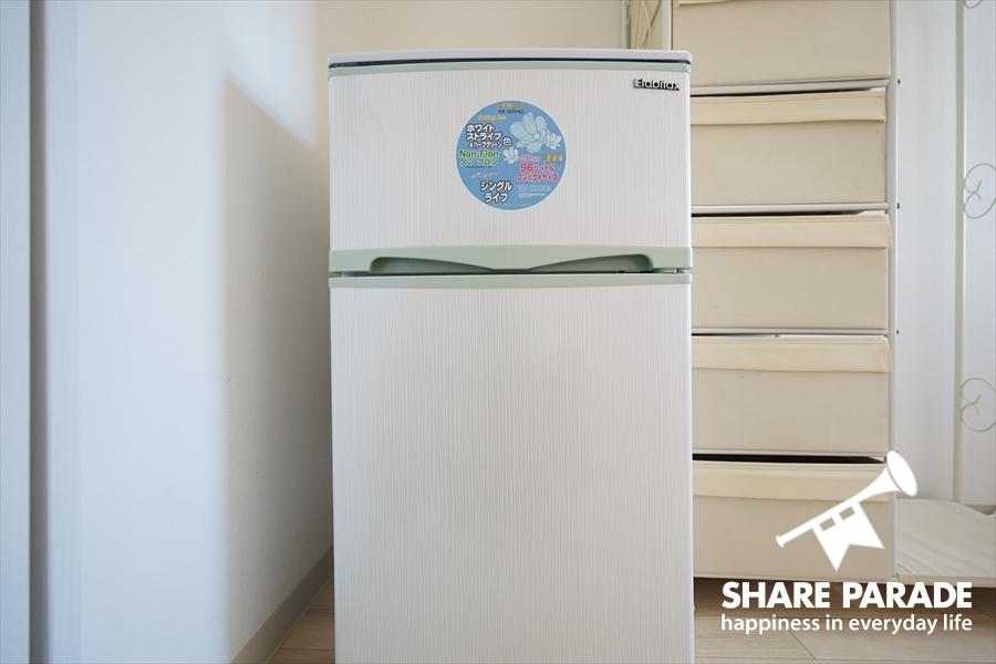2ドア冷蔵庫がお部屋に完備。