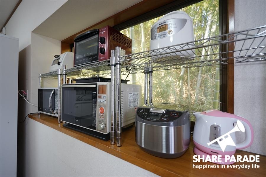 共有で使える調理機器です