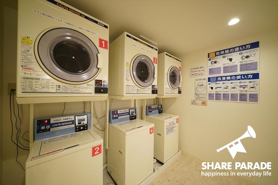 洗濯機と乾燥機はコイン式です。