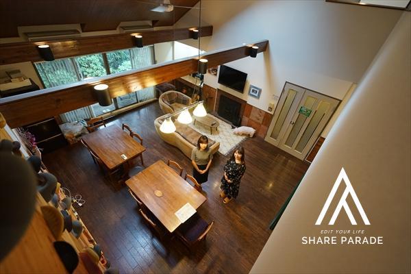 HILLSIDE TERACCE YOKOHAMA〜woodland villa life〜