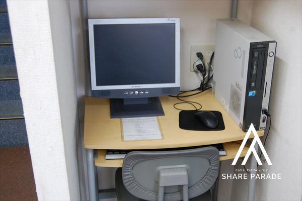 共有で使えるパソコンです