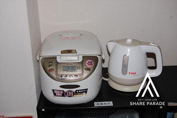 炊飯器とケトルも自由に使えます