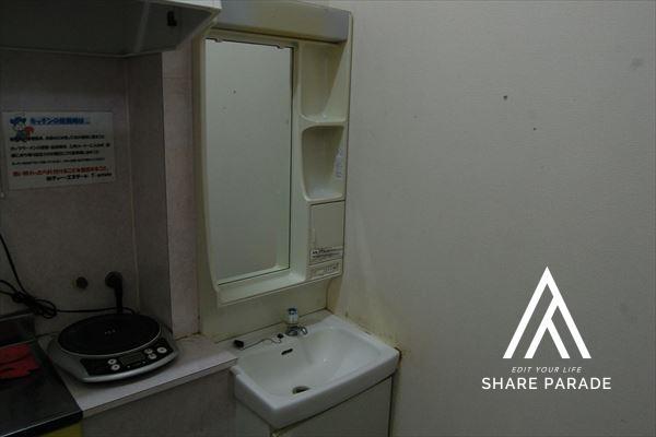 洗面台の様子です