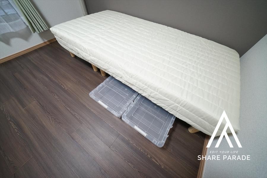 デッドスペースは、収納スペース。