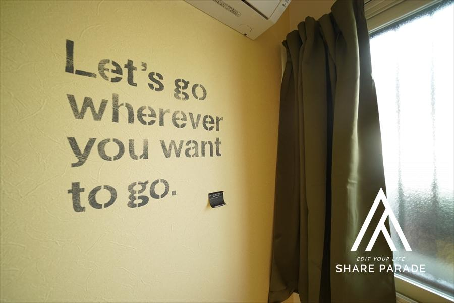 Let's go wherever you want to go.