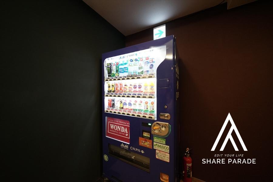 館内に自販機があり、とても便利です!