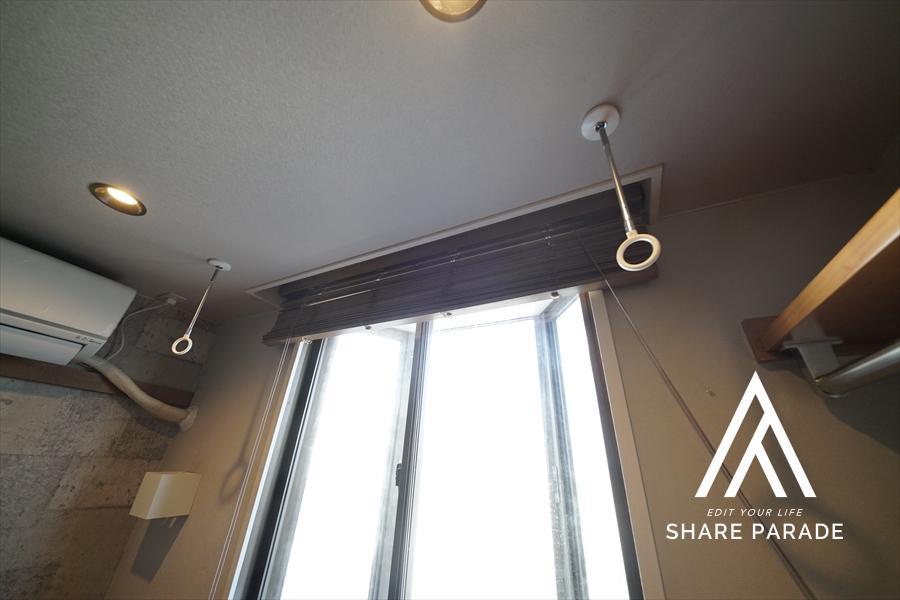 エアコンの風を利用した室内干しが可能です!