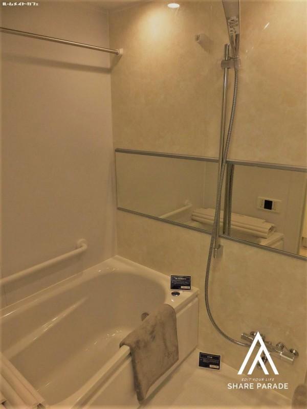 十分広いお風呂です!ためてもよいし、シャワーでもよいです♪