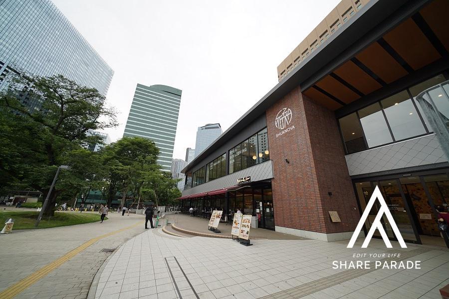 新宿中央公園内にあるカフェ・レストラン。